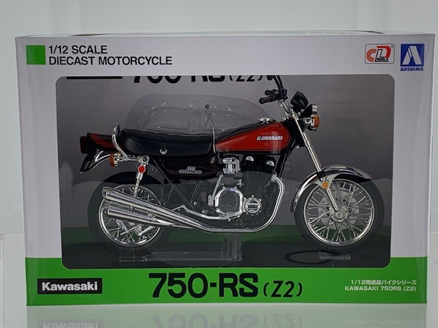 Kawasaki 750-RS (Z2) Fire Ball Red - 1:12