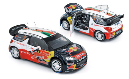 Citroen DS3 WRC Winner Rally Portugal 2011 Ogier/Ingrassia