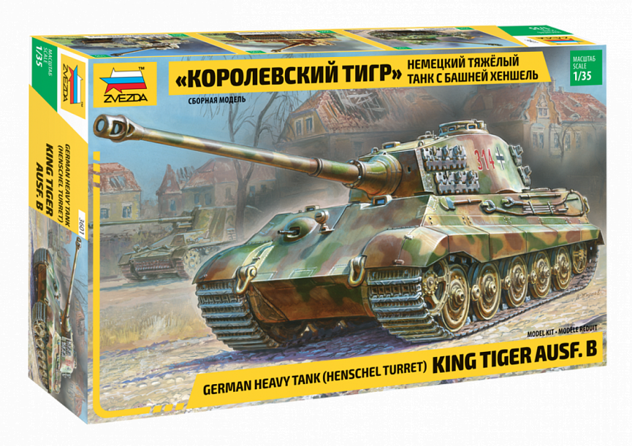 King Tiger Henschel - 1:35
