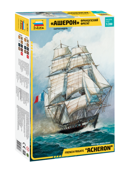 French Frigate Acheron - 1:200